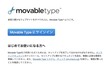 2012122100-mt_install.png